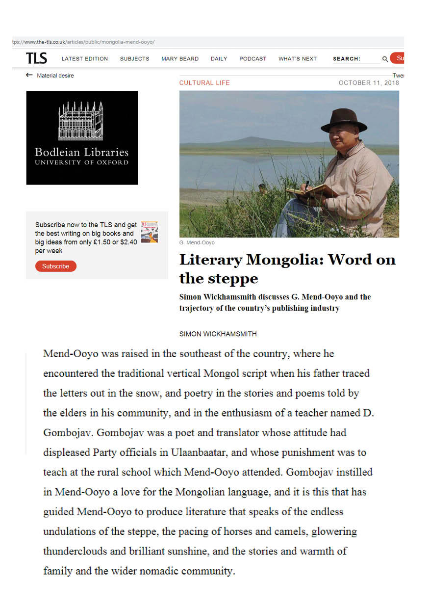 An article on THE TIMES LITERARY SUPPLEMENT